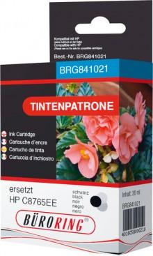 Tintenpatrone Nr.338 schwarz für DeskJet 460C,Deskjet 9800D,
