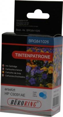 Tintenpatrone 88 cyan für HP OfficeJet K550,K5400,L7480