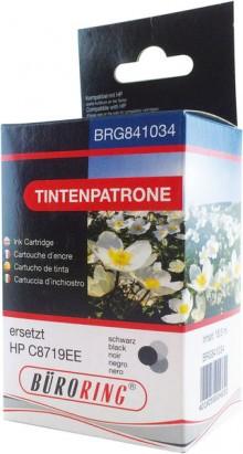 Tintenpatrone schwarz für HP Photosmart 3210,3310,8250,C5180