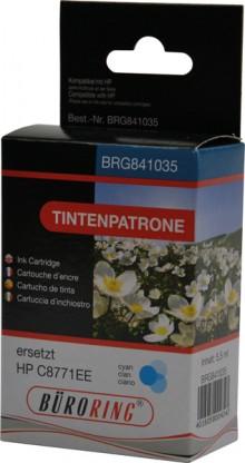 Tintenpatrone, cyan für HP Photosmart 3210,3310,8250,C5180
