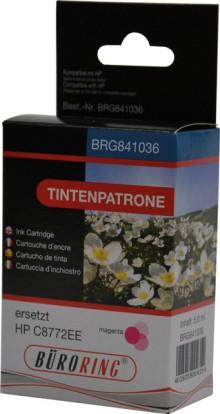 Tintenpatrone magenta für HP Photosmart 3210,3310,8250,C5180