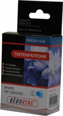 Tintenpatrone cyan für HP Photosmart C5380,6380,D5460,