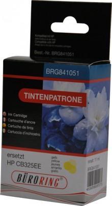 Tintenpatrone gelb für HP Photosmart C5380,6380,D5460,