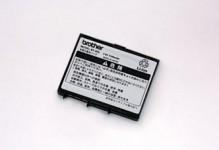 Aufladbarer Lithium Ion Akku für WD-200B