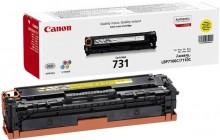 Toner Cartridge 731 gelb für I-SENSYS LBP7100Cn, LBP7110Cw,