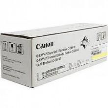 Trommel CEXV-47 gelb für imageRUNNER ADVANCE C250i, C350i,