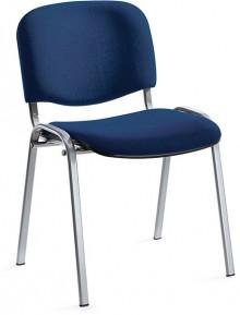 Besucherstuhl aus alusilberf. Stahl- rohr, dunkelblau gepolstert