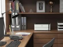 Tintenstrahldrucker ECOTANK ET-M1170, DIN A4, S/W, inkl. UHG