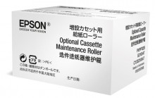 Optional Cassette Maintenance Roller für WF-6090DW, WF-6590DWF,