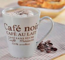 Kaffeebecher Fakt weiß 6er Set aus weißem Porzellan mit braunem