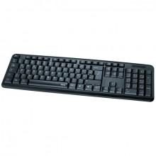 Tastatur Basic Verano schwarz, kabelgebunden 1,4 m, USB-A-Stecker