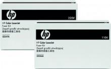 Fixiereinheit (220 V) Color LaserJet Enterprise CM4540 MFP, CM4540f MFP,