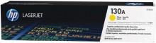 Toner Cartridge 130A, gelb für LaserJet Pro MFP M176n, MFP M177fw