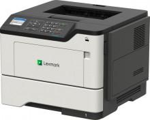 Mono-Laserdrucker B2650dw inkl. UHG Druckqualität bis 1200 x 1200 dpi,
