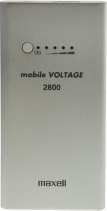 Rechargeable Powerbank silber externer Batteriensatz Li-Ion 2800mAh
