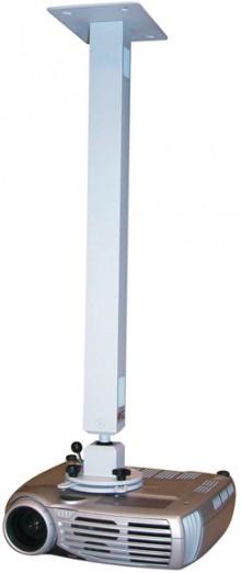 Medium Deckenhalterung Standard 40-70cm lichtgrau # 1927931