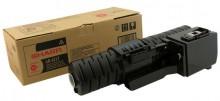 Toner- Entwicklereinheit schwarz für AR-M550U, -M620U, -M700U,